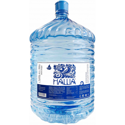 Бутилированная питьевая вода «Наша», ПЭТ 19 л (одноразовая бутыль)