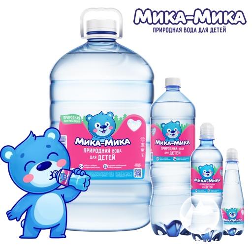 Мика-Мика - купить и заказать с доставкой