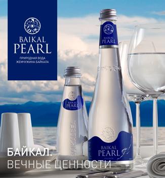 Купить воду Жемчужина Байкала (BAIKAL PEARL)